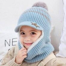 Вязаный короткий плюшевый шарф с капюшоном, детская шапка и шарф, детская зимняя теплая Защитная шапка с помпоном, шарфы, Аксессуары для мальчика