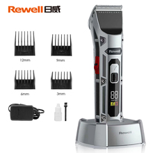 Hair-Clipper Rewell Professional Barber Salon Steel-Cutter Electric Rechargeable
