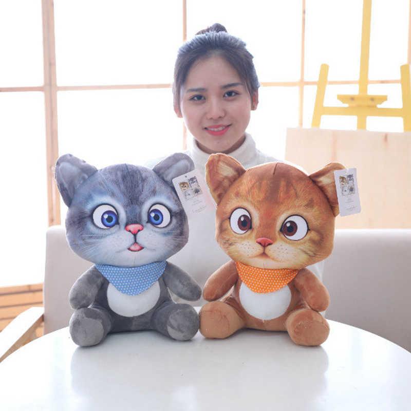 1pc 20cm Mini śliczne pluszowe zabawki dla kota pluszowe zwierzaki kot kreskówka lalki zabawki dla dzieci dziewczyny prezenty
