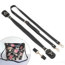 Кожаный ремешок для сумочки регулируемый мешок черного и кофейного