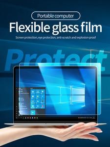 KPAN 16:9 anty-niebieska elastyczna folia szklana ochraniacz ekranu laptopa 14 Cal 15 Cal hp pavilion x360 asus Dell XPS 13 acer nitro 5