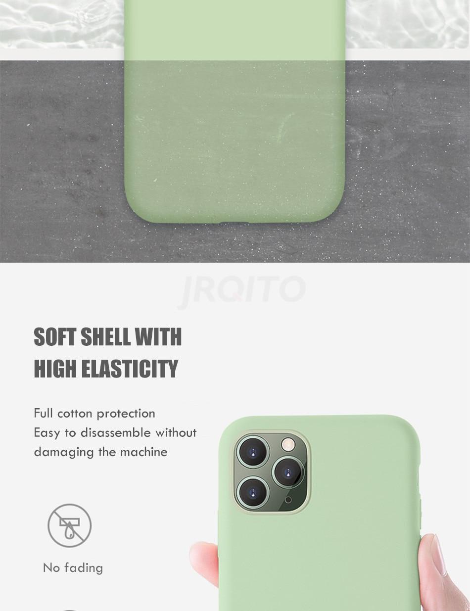 iPhone-11-液态硅胶壳-详情-19_08