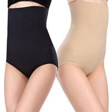 Для женщин бесшовный корсет для Управление штаны с высокой талией