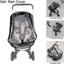 Аксессуары для детской коляски дождевик чехол для детской коляски с высоким обзором детское автокресло для коляски Foofoo Doona