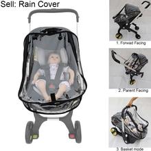 בייבי Strolle אביזרי מעיל גשם גשם כיסוי של צפייה גבוהה Pram תינוק מכונית מושב עבור Foofoo Doona עגלת
