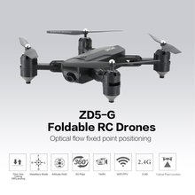 ZD5-G 4K GPS Folding Drone with Dual Camera Gesture Photo Remote Control Toy Machine Headless Mode Optical Flow Positioning