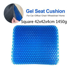 Cushion Gel Gel-Seat Elastic-Gel Honeycomb Large-Size Pain-Pad Cervical-Health-Care Flexible
