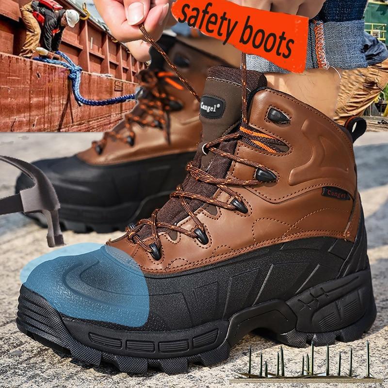 Мужские рабочие защитные ботинки CUNGEL, дышащая защитная обувь со стальным носком, нескользящая пескостойкая обувь с защитой от ударов