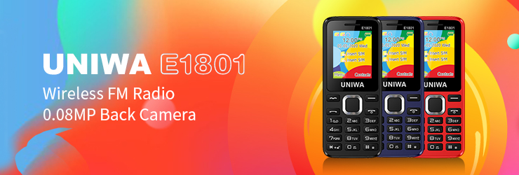 E1801(740x250)