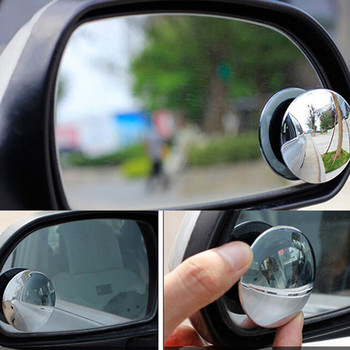 2PCS 360 Degree Car Motorcycle Blind Spot Mirrors HD Glass Wing Side Rear View Vehicle Rear View Mirrors Truck Car Accessories image