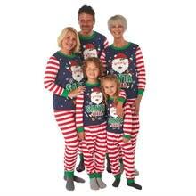 Женская семейная одежда для сна пижамный комплект