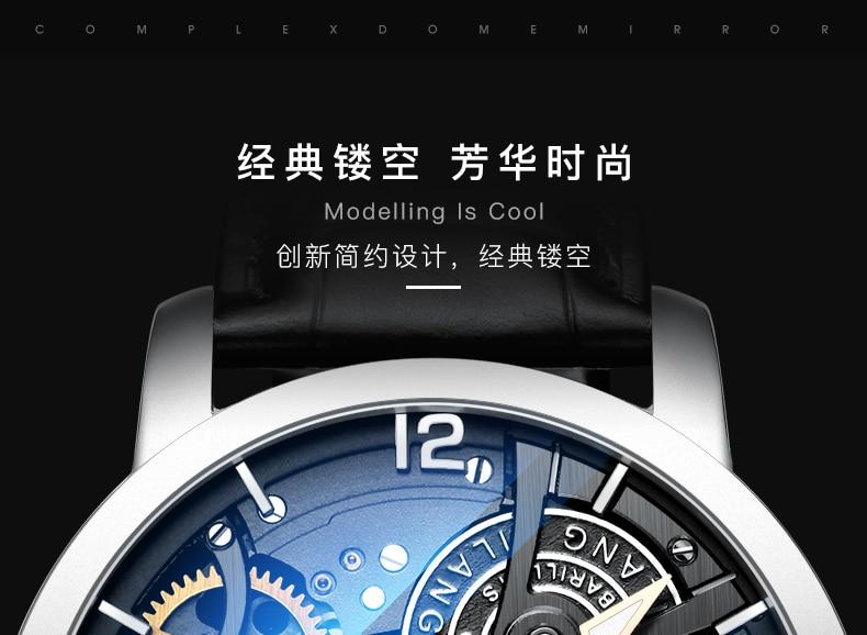 Hb41ed1552731433c9f194092ddde7b58C AILANG Original design watch automatic tourbillon wrist watches men montre homme mechanical Leather pilot diver Skeleton 2019
