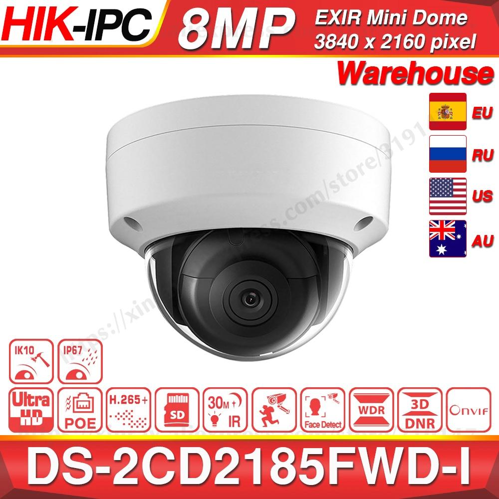 Hikvision Original DS-2CD2185FWD-I 8MP CCTV Camera Network Camera H.265 Updatable Camera Audio Alarm Interface