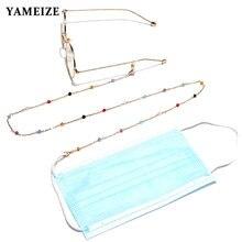 Yameize модная цепочка для очков чтения женщин шнуры солнцезащитных