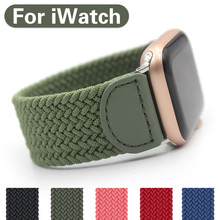 Elastic-Band Loop Nylon-Strap Braided Solo Apple Watch 3-Belt bracelet 38mm for 6-Se