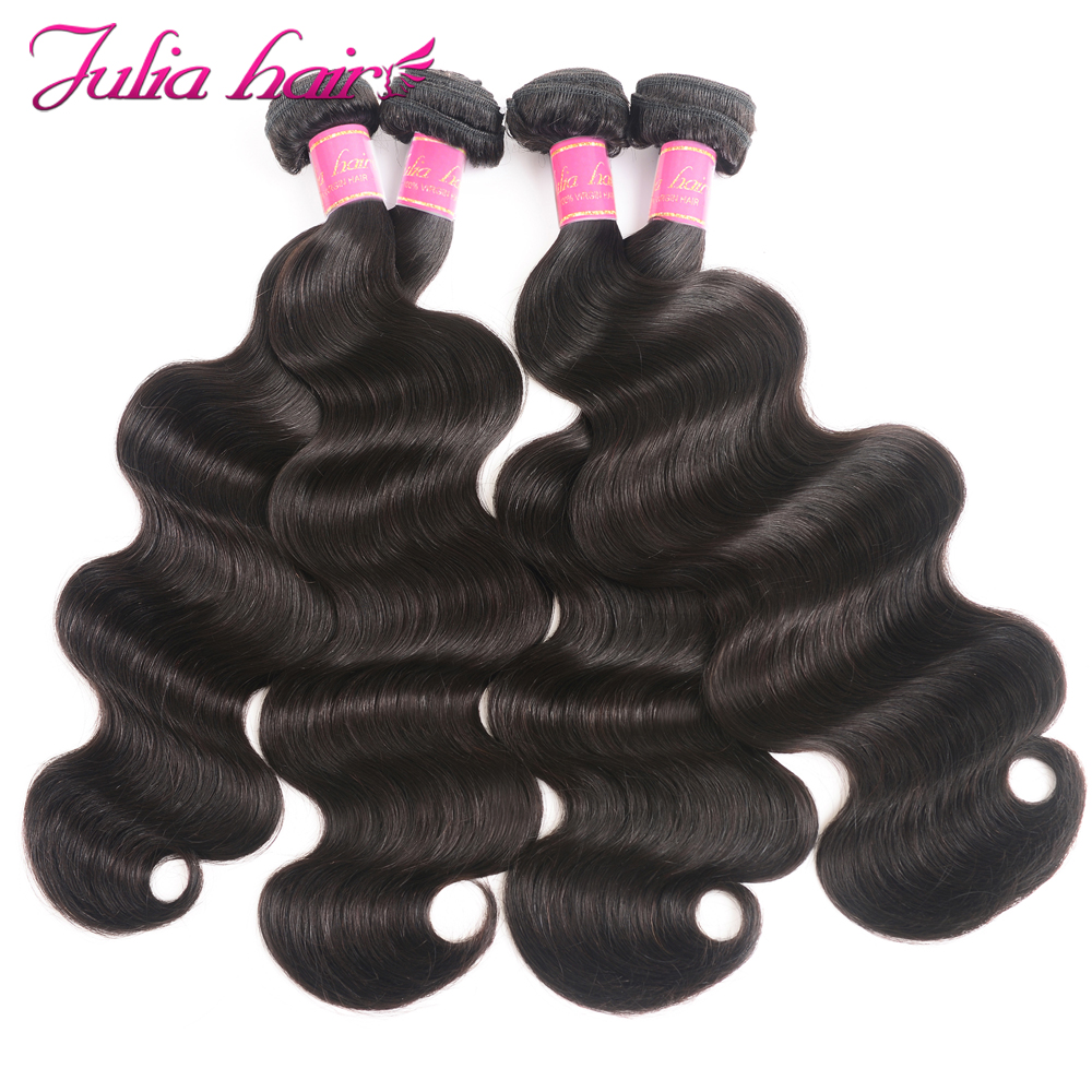 Ali Julia Brazilian Hair Weave Bundles Body Wave 100% Human Hair 8 to 30 Inches 3 Bundles Deal Remy Hair Extension Double Weft (13)