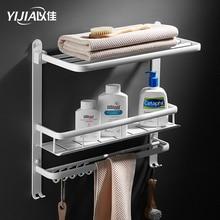 Black Space Aluminum three layer Shelf Bathroom Wall Mount Towel Rack Bathroom Hardware цена и фото