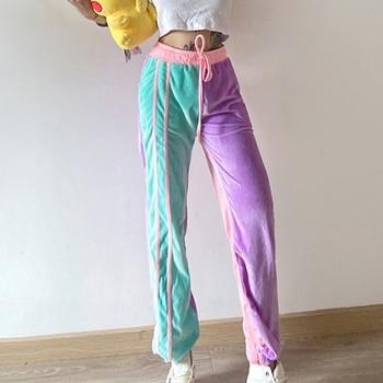 Women High Waist Drawstring Sweatpants Winter Warm Fuzzy Plush Color Block Striped Jogger Pants Casual Loose Trousers drawstring waist color block letter skirt