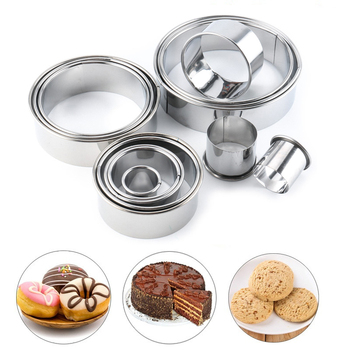 11pcs/Set Stainless Steel Round Cake Mold Baking Mousse Ring Kitchen Tools Pizza Cooking Cookie Cutter DIY Cake Tools 14pcs set stainless steel dumplings wrappers cutter maker tools cake moulds mousse ring round stainless steel cookie molds set