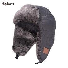 Hepburn Brand Outdoor Russian ear cap fur necessary Cap Adult Winter Warm Fur Lei Feng Hat Men/Womens Bomber ушанка