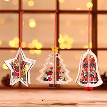 1PC 2D 3D ozdoba świąteczna drewniana ozdoba do zawieszenia gwiazda choinka dzwonek świąteczny dekoracje do domu Party nowy rok Navidad tanie tanio CHASANWAN (装饰品) Bez pudełka christmas decorations for home home decor new year decor kerst christmas tree decorations