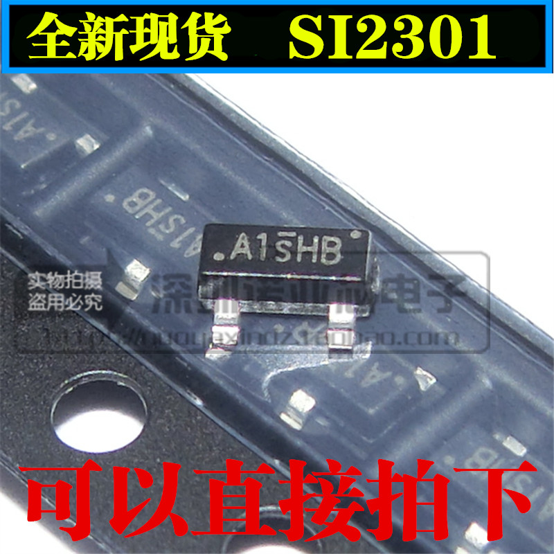 20pcs/lot New SI2301 A1SHB FET SOT-23