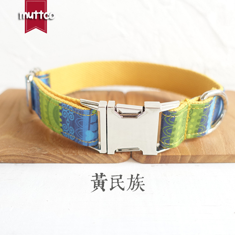 Muttco Pet Dog Circle Yellow Printings Collar Ethnic-Style Double Layer Dog Neck Ring Udc-024