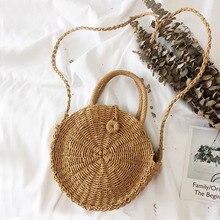 Round Straw Bag Handmade Rattan Woven Vintage Retro Straw Rope Knitted Women Crossbody Handbag Fresh Summer Beach Bag Bohemia