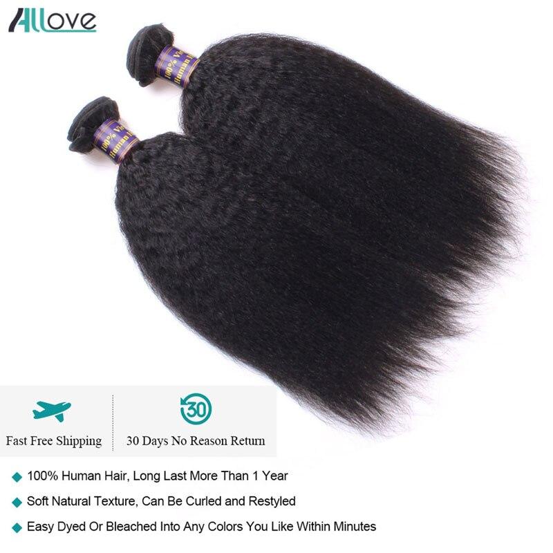 Allove  Yaki Straight   Bundles Natural Color Double Machine Weft Hair s Non- Hair Bundles 4
