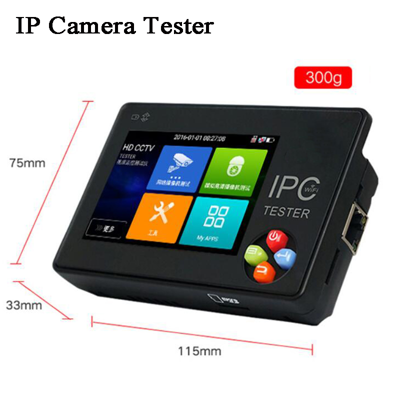 IP CVBS Camera Test 4K Video Display ONVIF IPC Test WiFi PTZ Control Analog To Digital Network Test Tool CCTV Monitor Tester