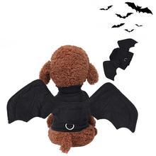 Праздничная одежда для домашних животных крыло летучей мыши Складная кошка собака черные пауки милое зимнее платье жгут костюм папы украшения Аксессуары