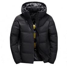 BOLUBAO, зимние мужские пуховики, качественная теплая Толстая парка, Мужская теплая верхняя одежда, модная белая куртка-пуховик на утином пуху, мужские пальто