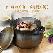 Кастрюля для беременных женщин, кастрюля для супа, глиняный горшок для китайского домашнего содержания, большая кастрюля с крышкой, Фарфоровая керамика, тушью