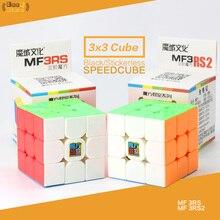 Mofangjiaoshi MF3rs & MF3rs2 Magic Cube 3X3X3 Speed Cube 56Mm Puzzle Magico CuboสีดำStickerlessของเล่นเพื่อการศึกษาเด็กMF3RS V2