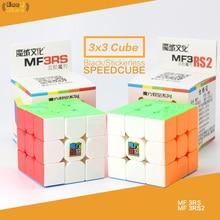 Mofangjiaoshi MF3rs ve MF3rs2 sihirli küp 3x3x3 hız küp 56mm bulmaca Magico Cubo siyah Stickerless eğitici oyuncak çocuk MF3RS v2