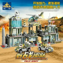2017 new kazi 4pcs building blocks wolf tooth field team militray army weapons compatible with legoe solider bricks toys Compatible  Assembled Building Blocks Field Forces Military Army Headquarters 84011 Children's Toys