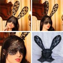 Новое поступление костюм на Хэллоуин вечерние ободок с заячьими ушами кролика кружевная маска на глаза мяч маска