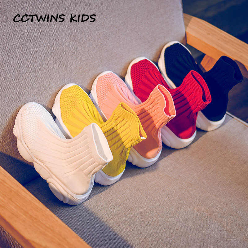 Kids White Shoes 2019 Children Fashion Sport Sneaker Shoes Baby Girl Casual High Top Sock Sneakers Boys Brand Black Shoes FH2393