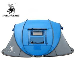 Image 5 - HUI LINGYANGโยนเต็นท์กลางแจ้งเต็นท์อัตโนมัติโยนPop Upกันน้ำCamping Hikingเต็นท์กันน้ำเต็นท์ครอบครัว