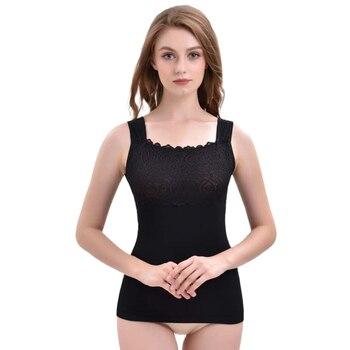 KYLIE PINK Warm Velvet Shaper Slim Cami Tank Top Winter Women Thermal Underwear Slimming Vest Corset Shapewear Camisole 1