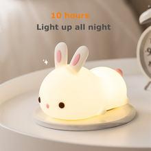 Сенсорный экран Сенсор rgb led кролик Ночной светильник дистанционного