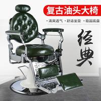Luxury retro high end chair new style hair care chair antique oil head hairdressing chair can put down men's shaving and barber