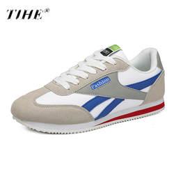 Новое поступление 2019, мужские кроссовки для бега на шнуровке, спортивные кроссовки, спортивная обувь для мужчин, уличные устойчивые