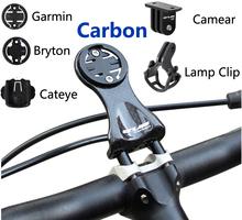 Węgla do montażu na Garmin Edge 200 520 820 Cateye komputer rowerowy uchwyt na Bryton Rider 310 410 530 światło do roweru klips lampy kamery tanie tanio Bezprzewodowy stoper Garmin Bryton Cateye