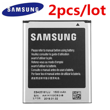 2pcs/lot SAMSUNG Battery EB425161LU For Samsung GT S7562L S7560 S7566 S7568 S7572 S7580 i8190 I739 I8160 S7582 SM J105H J1 MINI