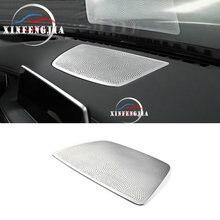 BMW 7 시리즈 G11 G12 16 19 센터 대시 보드 콘솔 스피커 패널 트림 커버
