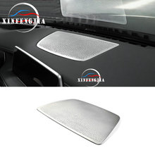 For BMW 7 Series G11 G12 16 19 Center Dashboard Console Speaker Panel Trim Cover