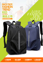 New Polyester Student Bag Female Campus Students Shoulder Bag Simple Men's and Women Backpacking Leisure Bag