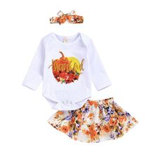 0-2T Spring Autumn Casual Baby Girl Bodysuit And Floral Printing Skirt Headband Kids Three-piece Outfit Set New