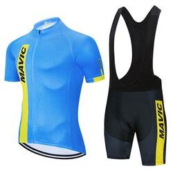 2020 MAVIC ขี่จักรยาน JERSEY 19D จักรยานกางเกงขาสั้นชุดเสื้อผ้าจักรยานชายฤดูร้อนด่วนแห้งกางเกงเสื้อผ้...